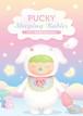 POPMART x PUCKY 眠りの妖精シリーズ【1個】
