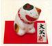 ちぎり和紙大笑い猫(座)(三毛猫)