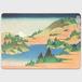 相州箱根湖水 MacBookステッカー MacBook 12inch コーティングあり  りんごマークなし
