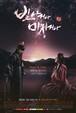 韓国ドラマ【輝くか、狂うか】DVD版 全24話