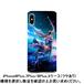 iPhone6Plus,7Plus/8Plus,Xケース(ツヤあり):サジタリウス(射手座)09_sagittarius(kagaya)