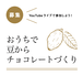 《12月 静岡市プレミアムフライデー企画》専用特別キット