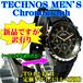 新品ですが、訳あり テクノス クロノ T9424TH 定価¥33,334-(税別)