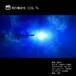 飛行機逆光(CG)