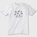 メンズTシャツ XLサイズ 白