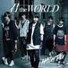 【#HASHTAG】君 the WORLD(CD)【通常版】