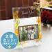 2個セット 子育て感謝状 「フルール」フォトフレームタイプ  ガラス製 結婚式に親へのプレゼントに【送料無料商品】