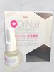製薬会社が提案 健康な自爪を育てる DR NAIL(爪美容液)
