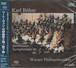 [新品SACD シングルレイヤー] ベートーヴェン:交響曲第2番/第7番 ベーム/ウィーン・フィルハーモニー管弦楽団