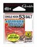 シングル53 SALT