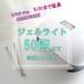 ◆期間延長◆50円にてジェルネイルライト貸出