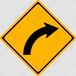 【イラスト】右方屈曲ありの 交通標識