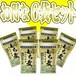 広島県安芸高田産もち麦「キラリモチ」6kgセット 送料無料