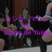KOSHIKA MAKOTO Vs.Brazo de Yuiga コシカ・マコトVs.Brazo de Yuiga NWAワラビー世界マーシャル・アーツ選手権試合 WALLABEE Network