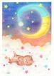 ポストカード No.1 good night