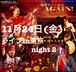 ライブin東京 night②(11月24日)