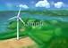 有田・風力発電