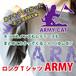 【ねこTシャツ】ロングTシャツ 猫デザイン ARMY