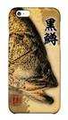 魚拓スマホケース【黒鱒(ブラックバス)・ハードケース・背景:茶・送料無料】