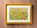 PhotoSketch&BOXSCAPE -Poppy02-