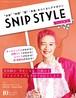 SNIP STYLE 2018年10月号