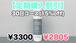 【定期購入コース(毎月1回・全3回)】やさしいシャンプー 250ml