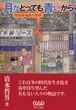 清水哲男の本「月がとっても青いから 昭和路地裏の四季」