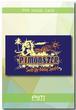 P.I.MONSTER ミュージックカード「Smells Like Holiday Spirit!!/Sea glass」