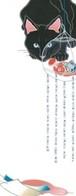 ミヤケマイ 木版画「七日の猫」 文月