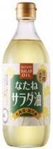 ムソー国産なたねサラダ油(450g)