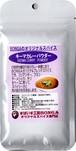 「キーマカレーパウダー」BONGAオリジナル【50g】