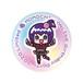 キーホルダー MOMOCHI'S ONLINE Birthday Party!2020限定【うぱこ先輩さんデザイン】(38mmサイズ)