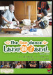 【DVD】映画「The lion dance しあわせ獅子あわせ」