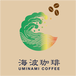 エチオピア ゲイシャG1【豆】 -200g-
