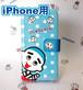 iPhone用こにゅうどうくん手帳型スマホカバー(ドットブルー)