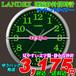 LANDEX 連続秒針掛時計 サイレントライナー 新品です。