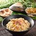 ウニとほっき貝の炊き込みご飯の素(3合炊き2パック)