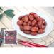 カネハツ 北海金時豆〔1kg〕【業務用煮豆】
