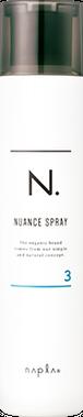 ナプラ N. (エヌ ドット)ニュアンスヘアスプレー 3