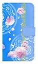 【鏡付き Sサイズ】Peony Dream 芍薬の夢 スカイブルー 手帳型スマホケース