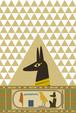 古代エジプトぽすとかーど アヌビス