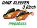 megabass / ダークスリーパー3.8インチ