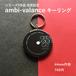 ambi-valance / キーリング
