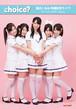 choice? 渡辺くるみ 卒業記念ライブBlu-ray