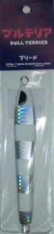 ブリード ブルテリア 150g ゼブラグロー/シルバー