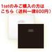 レシピ本(白&黒) ※1setのみご購入の方(送料¥800)