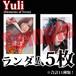 【チェキ・ランダム5枚】Yuli(Elements of Verse)