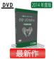 クオ・メソッド4 【理論解説編】DVD