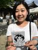 サヤカさん 66円