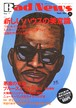 Bad News Sep.1992 No.19  河村要助